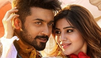 Cover Image from Anjaan