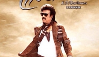 Cover Image from Lingaa