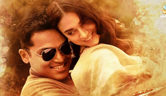 Cover Image from Kaatru Veliyidai