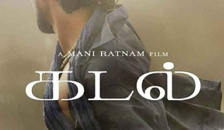 Cover Image from Kadal