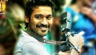 Cover Image from Mayakkam Enna