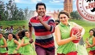 Cover Image from Aambala
